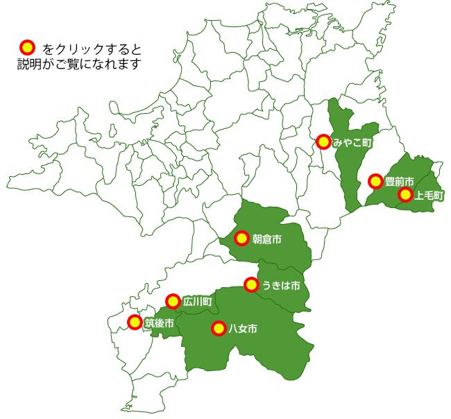 八女茶 福岡県八女茶産地紹介