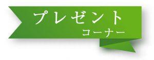 情報 八女茶 とは 高級茶 日本一 玉露 伝統本玉露 福岡の八女茶 日本茶 八女 緑茶 お茶種類 歴史 特徴 yame tea green gyokuro
